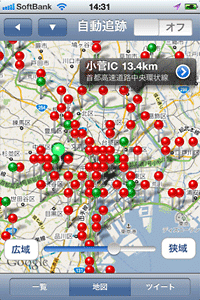 つぶやインター googlemap